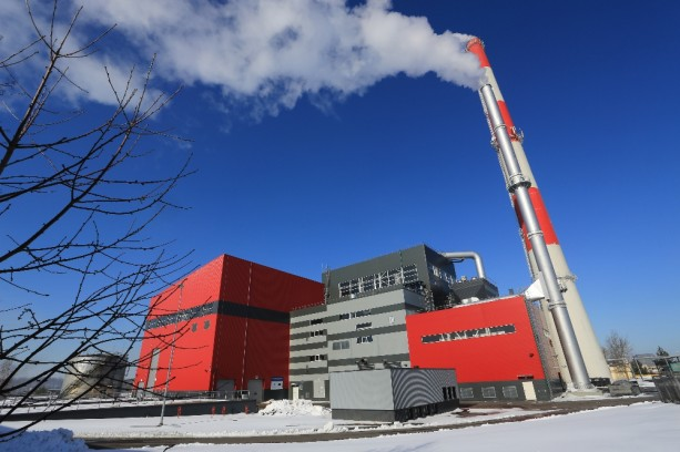 Šiaulių termofikacinė elektrinė